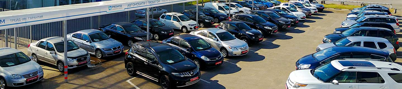 Автомобили с пробегом в Иваново